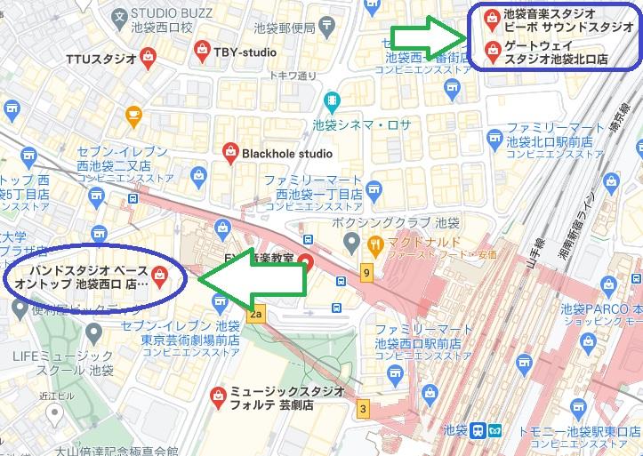池袋駅西口スタジオ 地図